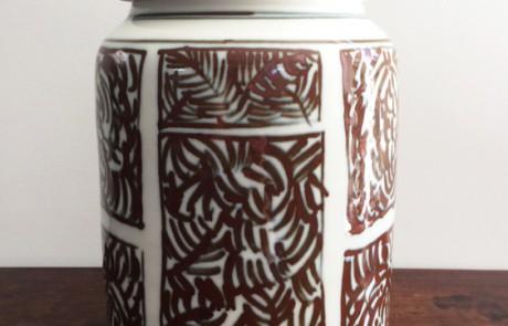 A Porcelain Lidded Vase H